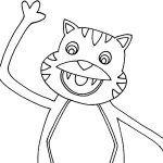 dibujo-para-colorear-tigre-proyectico-titeres-educativos